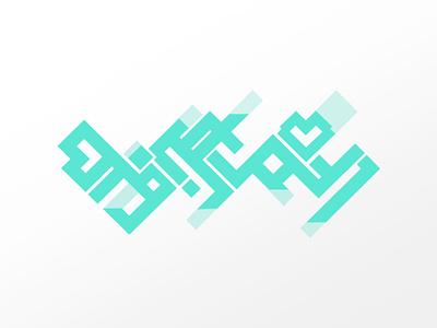 Digital Lovin Logo identity branding vector logo