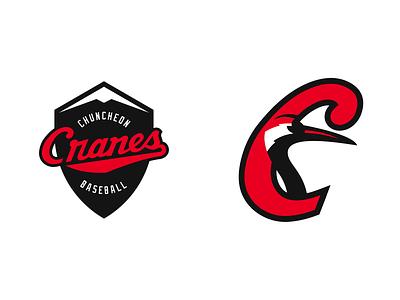 Chuncheon Cranes script crane bird cranes chuncheon korea south korea logo baseball