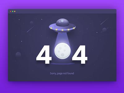 404 Page space arslan ufo illustration page 404