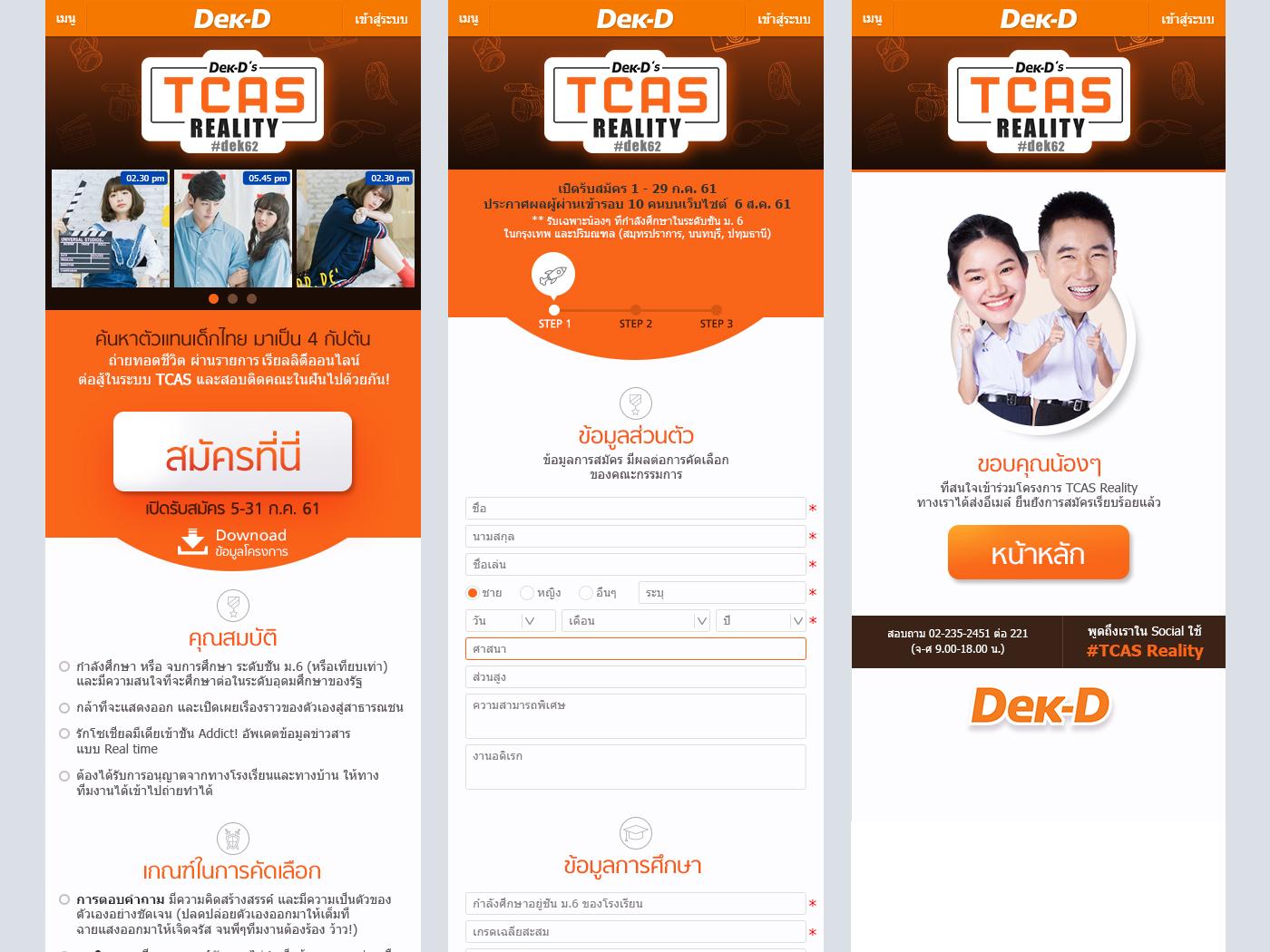 Reality 1 art direction creative direction graphic designer retouching ui ux web design mobile