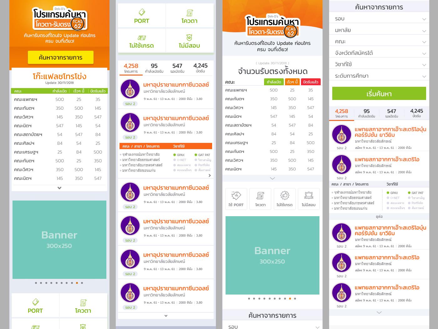Education 1 mobile web design ux ui retouching designer graphic direction creative art direction