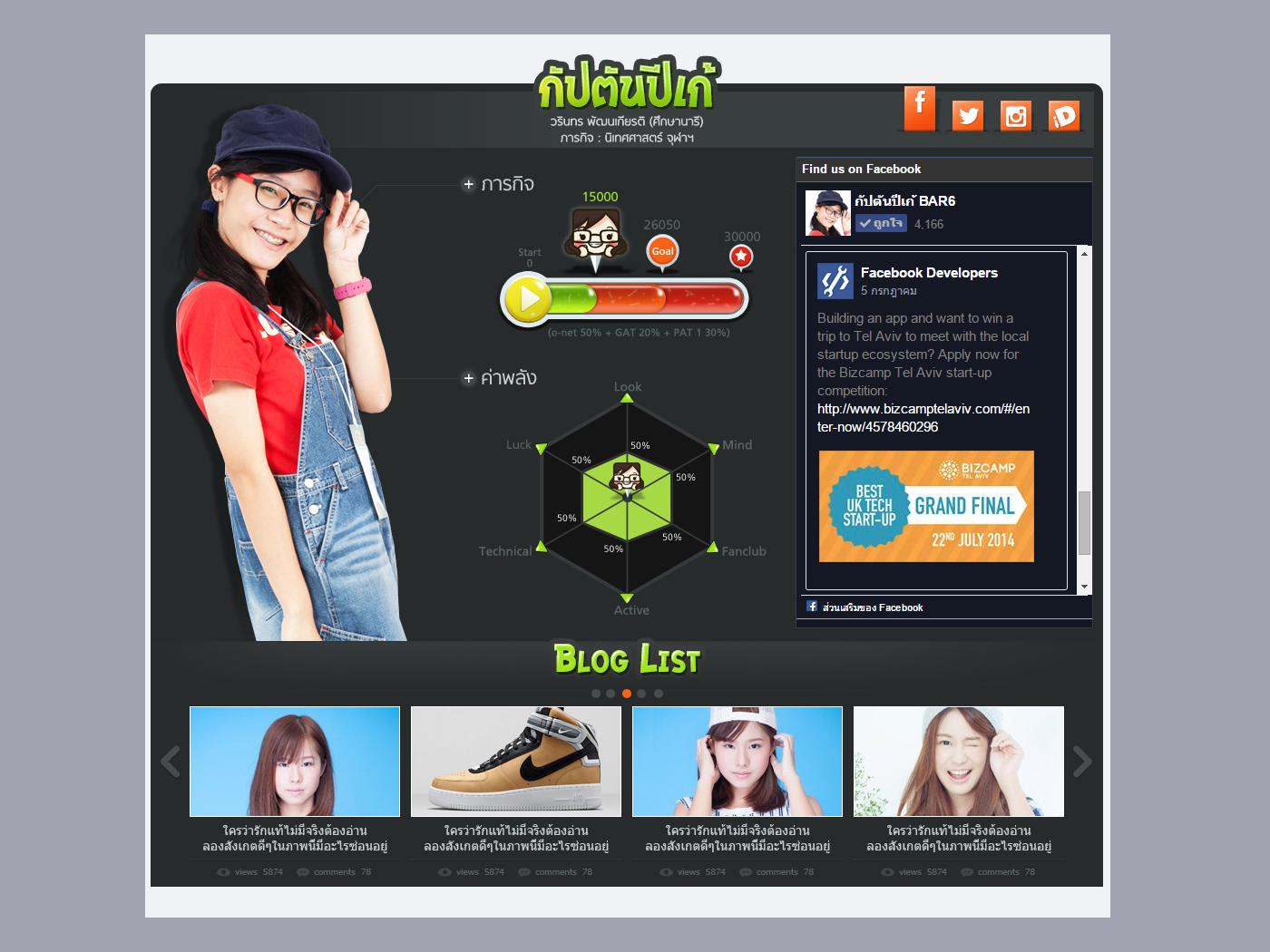 AR6 BOX graphic designer designer creative direction art web design ui ux retouching mobile