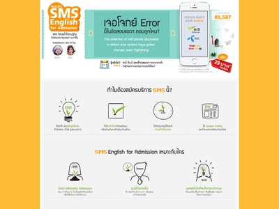 Content SMS Eng