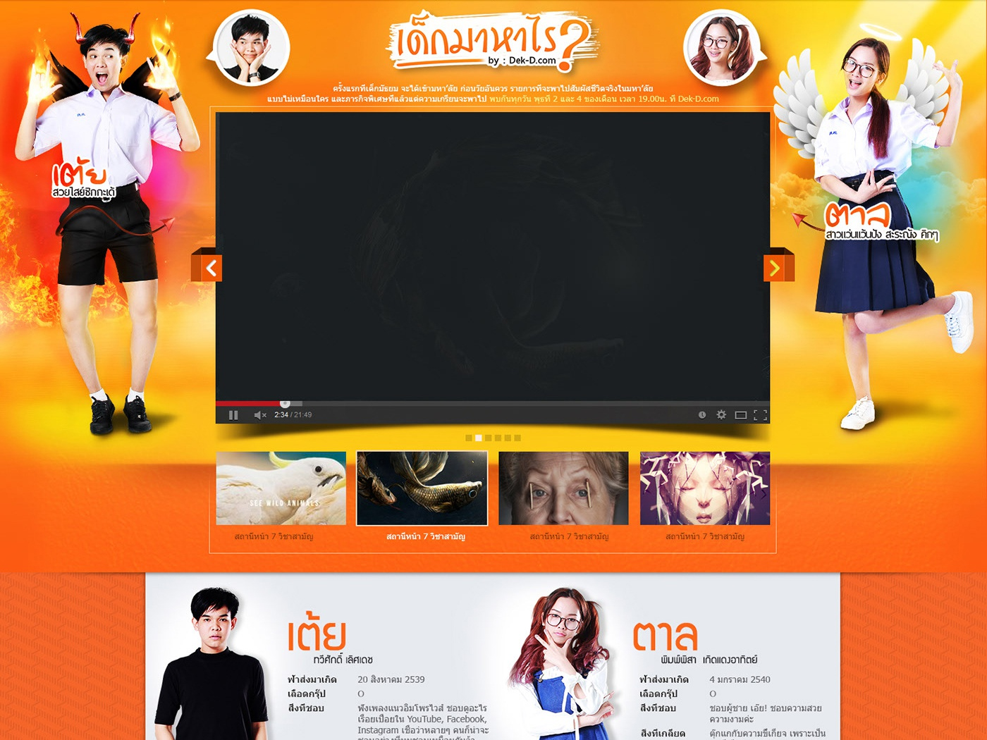 dekmaharai 2 graphic designer designer creative direction art web design ui ux retouching mobile