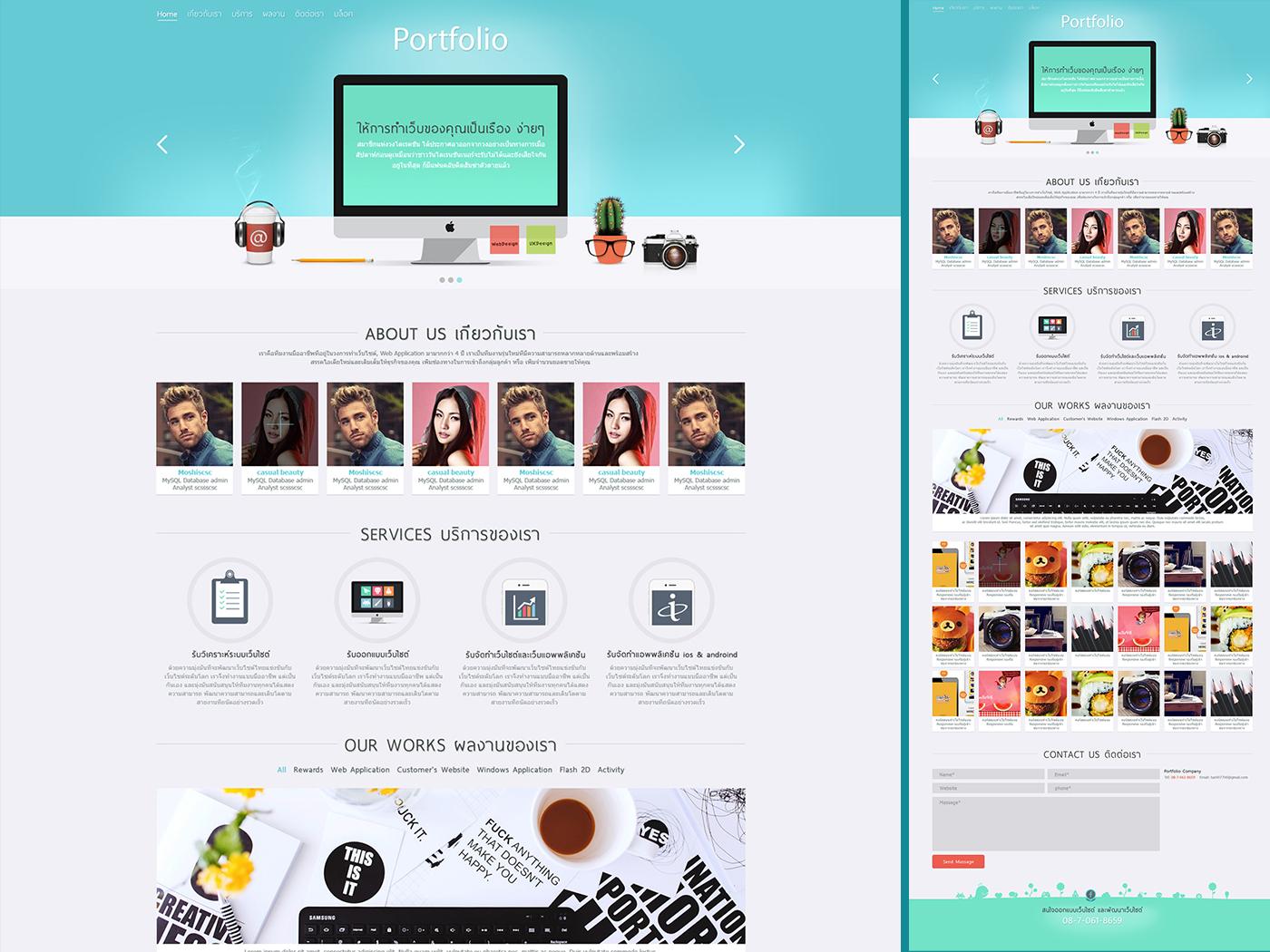 Web Portfolio design graphic designer designer creative direction art web design ui ux retouching mobile