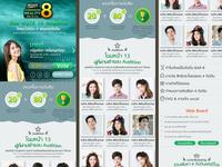BAR 8 Vote (mobile)