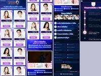 AR9 VOTE mobile