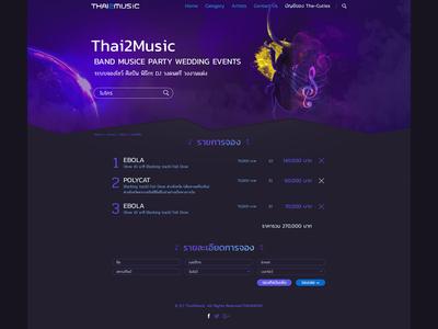 Web Thai 2 Music-Booking