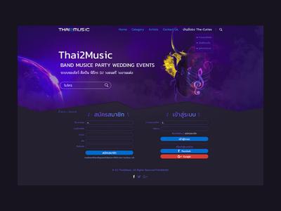 Web Thai 2 Music-login