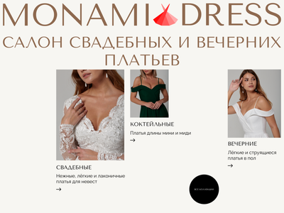 Monami dress fashion design fashion brand fashion design website minimal web ux ui branding typography