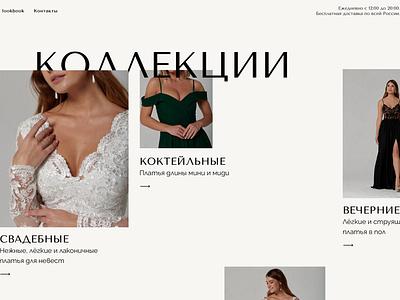 Monamiress dress wedding ux design web design website web ui
