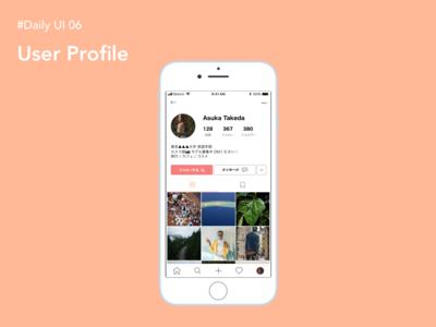 Daily UI Challenge 006: User Profile