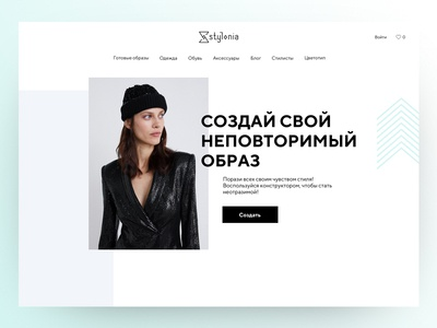 Stylonia - internet shop concept design