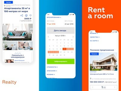 Real Estate Booking