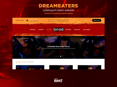 DreamEaters website design (Hard Legion now)