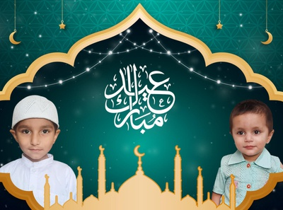 Eid Mubarak banner graphic design