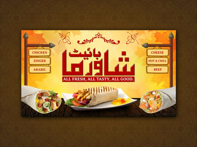 Shawarma Bite slider banner ads banner graphic design