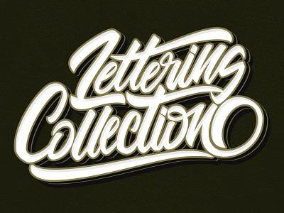 Lettering Collection vector logotype design logo branding font typeface graffiti brush calligraphy handwritten handwriting script type illustration hand lettering typography calligraphy lettering