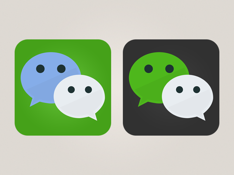 Flat WeChat App Icon PSD wechat icon ios psd flat