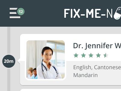 Fix Me Now ui mobile ios
