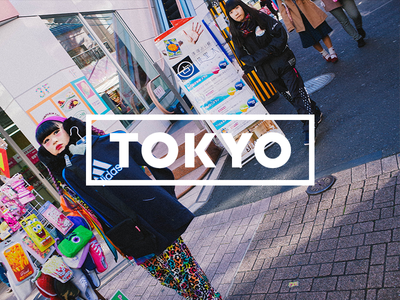 Tokyo Dream 14-15' japan tokyo digital ricohgr street-photography