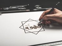 Arabian Logo design