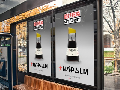 Napalm Brand spicy sauce bottle vector typography branding blender 3d japanese napalm brand