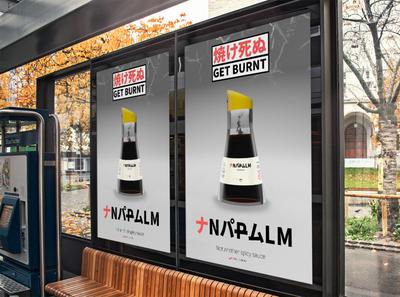 Napalm Brand