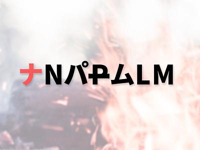 Napalm Logo japanese typography spicy sauce napalm bottle blender 3d brand brand identity branding design branding