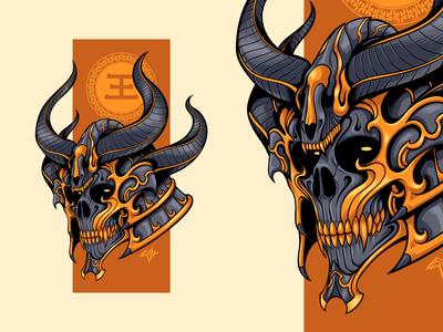 The King Skull Vector