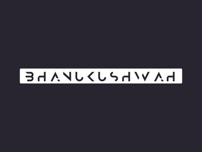 Bhanu Kushwah bhanu kushwah graphic adobe illustrator cool design design adobe ilustrator branding vector typography logo logo design illustrator