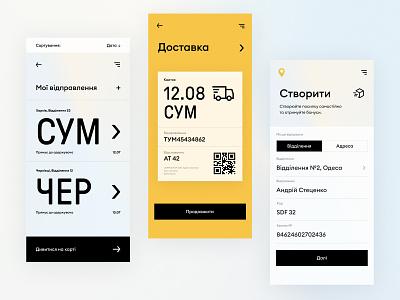 UKRPOSHTA app dashboard app product design inspiration typography inteface ui ux