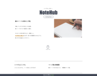 Notehub PV Page