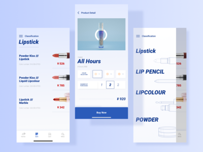 Cosmetics shopping page ui design