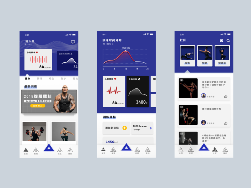 Fitness interface ux ui fitness design