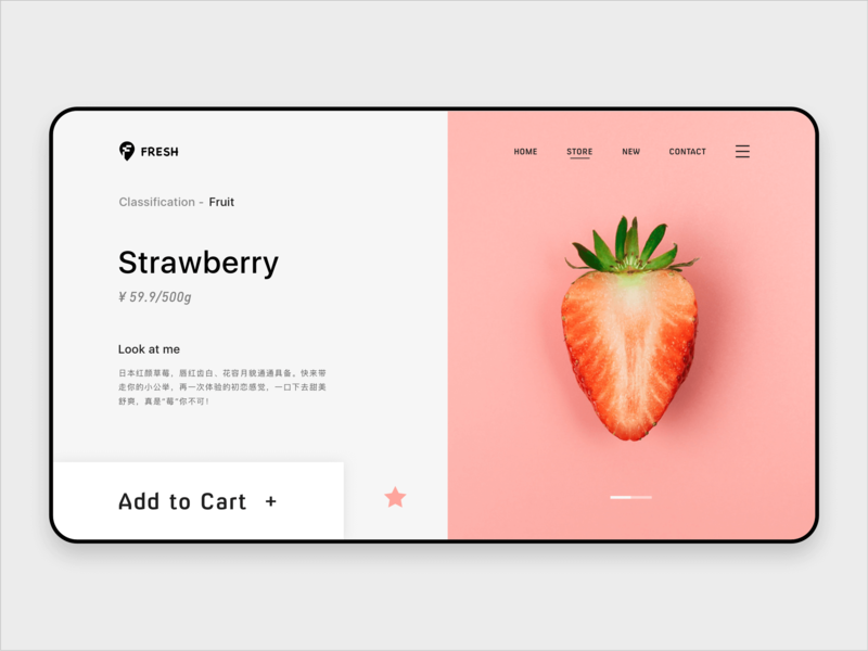 Fruit Series_Strawberry 新鲜 水果 设计 web strawberry