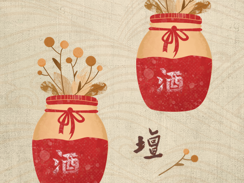Wine jars illustrator web 设计