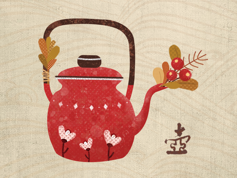 kettle flower illustration art app 设计 kettle