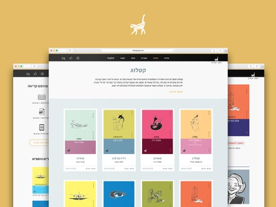 Online book shop ux ui ecommerce web design