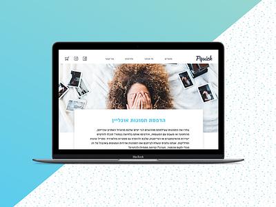 Pquick website design website