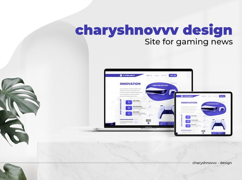 Site for gaming news web web design design graphic  design