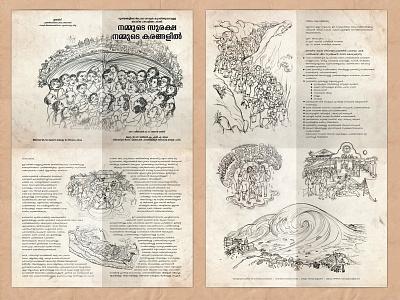 Environment Information Brochure sketch brochuredesign brochure illustration flyer