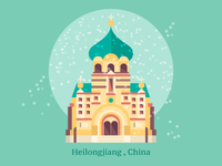 Heilongjiang, China