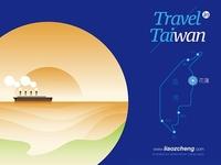 TRAVEL IN TAIWAN-Hualien