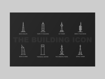 The building icon
