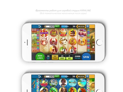 Illustrations for the slot game