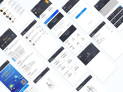 Applet interface 应用 设计 插图 ui