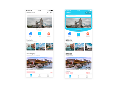 One step travel —— Applets