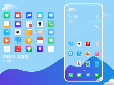 Meizu theme design 图标 app 应用 设计