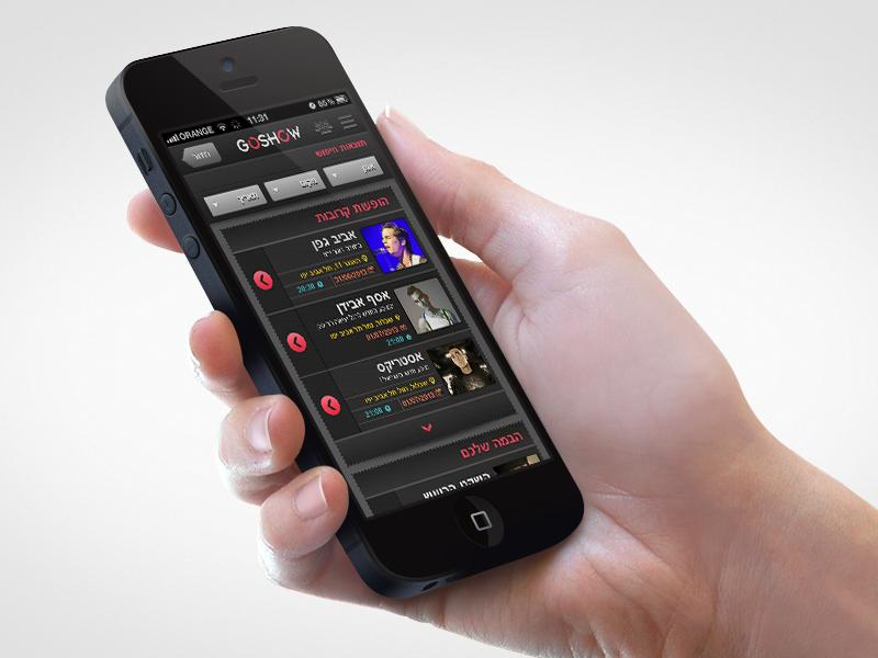 Goshow App app design redigma graphicdesign ux ui iphone 4 iphone 5